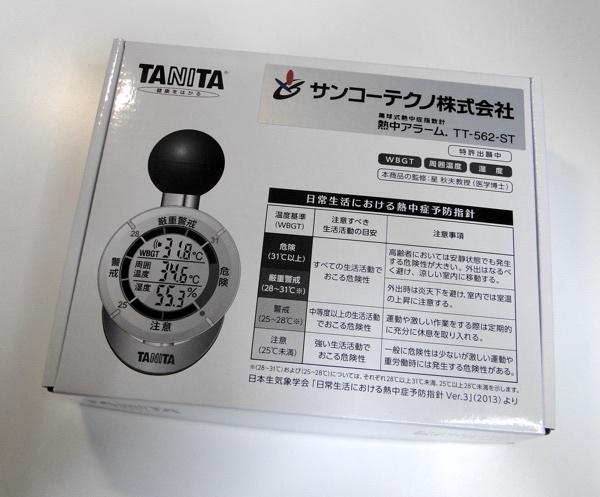TT562_01.jpg