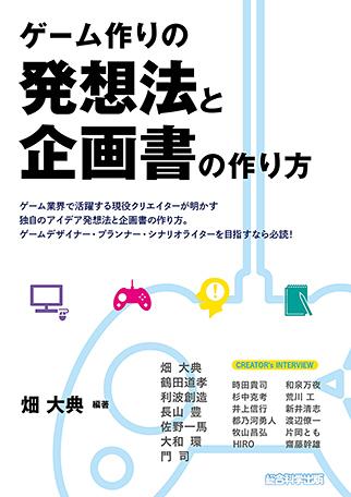 book880_l.jpg