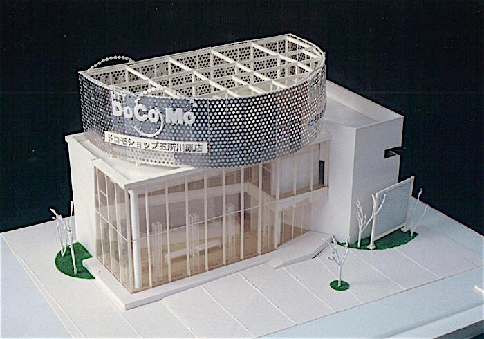 NEWドコモG模型