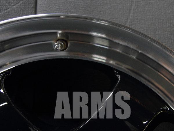 ホイールリムの修理 ARMS