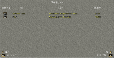 20200608_minoc.png
