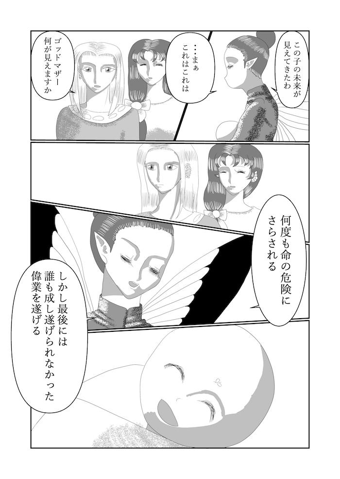 不戦010