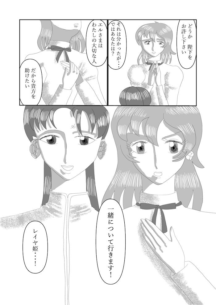 不戦018