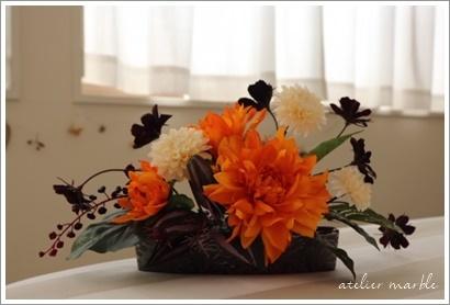 花アレンジ 教室 アーティフィシャルフラワー 千葉旭