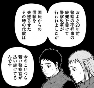 hakozume210422_2