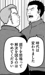 hakozume210422_3