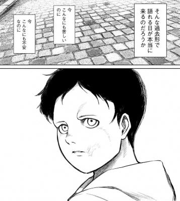 toudoku2102_2
