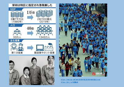 20201019_attac_china03.jpg
