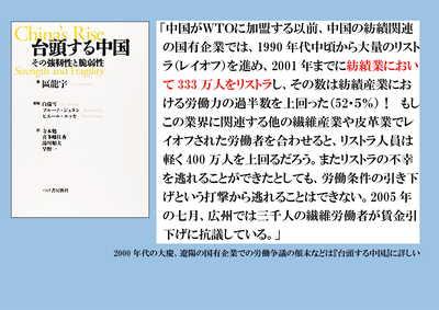 20201019_attac_china08.jpg