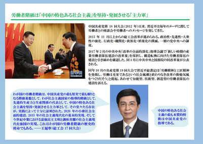 20201019_attac_china10.jpg
