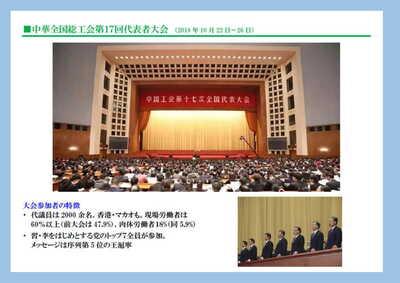20201019_attac_china11.jpg