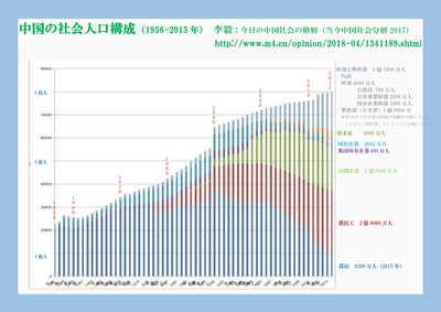 20201019_attac_china14.jpg