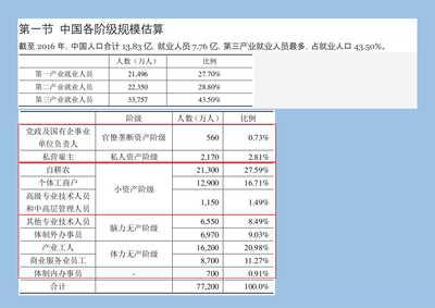 20201019_attac_china15.jpg