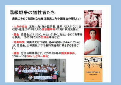 20201019_attac_china16.jpg