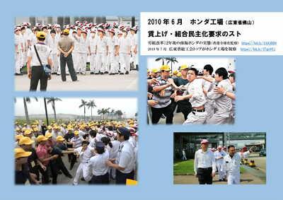 20201019_attac_china17.jpg