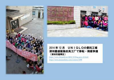 20201019_attac_china18.jpg
