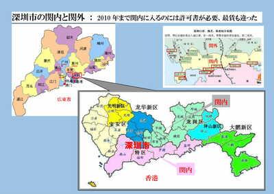 20201019_attac_china20.jpg