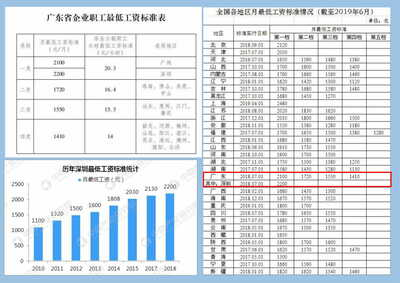 20201019_attac_china21.jpg