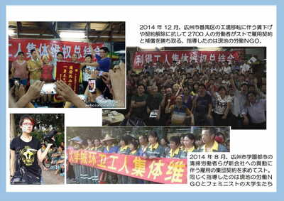 20201019_attac_china25.jpg