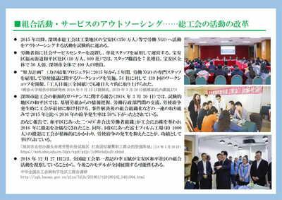 20201019_attac_china27.jpg