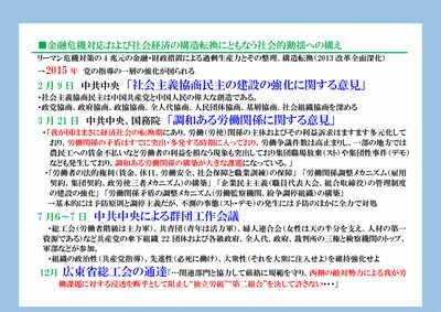 20201019_attac_china28.jpg