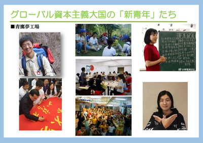 20201019_attac_china39.jpg