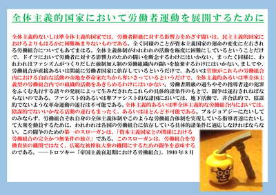 20201019_attac_china50.jpg