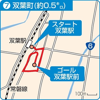 20210317_futa.jpg