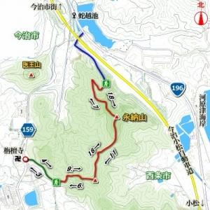「永納山へ行こう!」 サイトの案内図