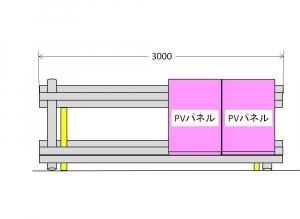 PV 架台組み立て図-1
