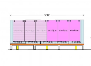 修正 PV 架台組み立て図-1