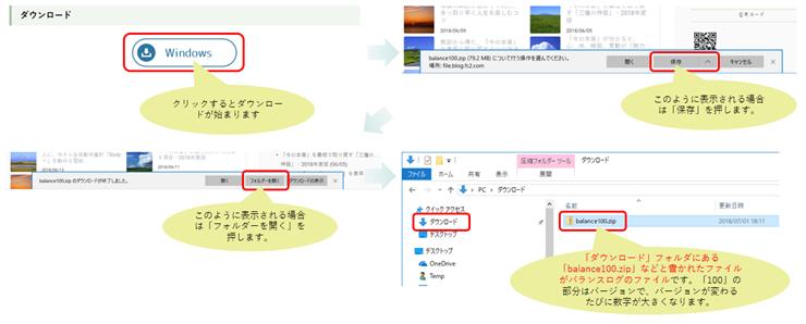 SnapCrab_2020-04-13_11-23-53_No-0000