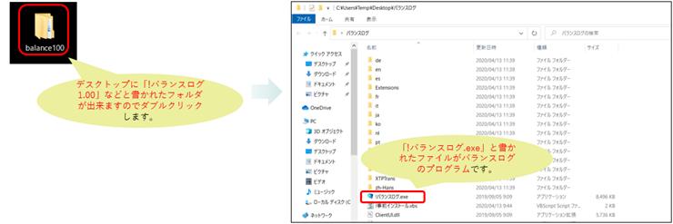 SnapCrab_2020-04-13_11-42-33_No-0000
