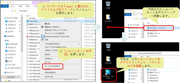 SnapCrab_2020-04-13_12-09-04_No-0000