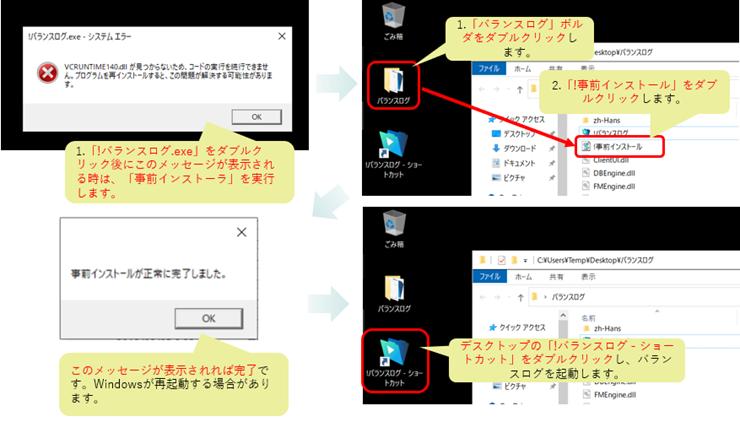 SnapCrab_2020-04-13_12-17-40_No-0000