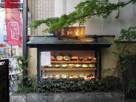 aichiyatogo02.jpg