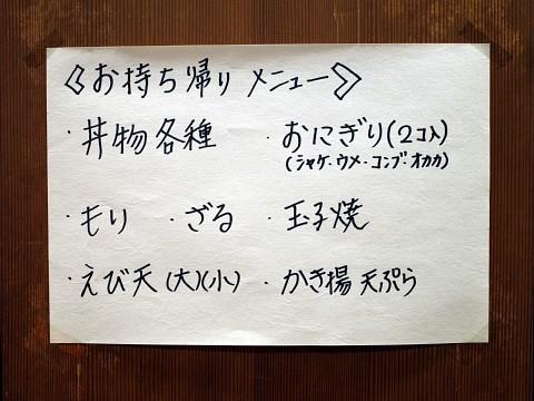 aichiyatogo03.jpg