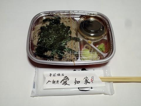 aichiyatogo06.jpg