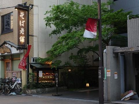 aichiyatogo08.jpg