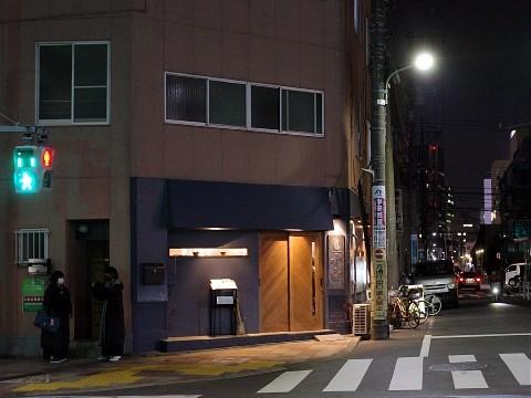aomugimiso12.jpg