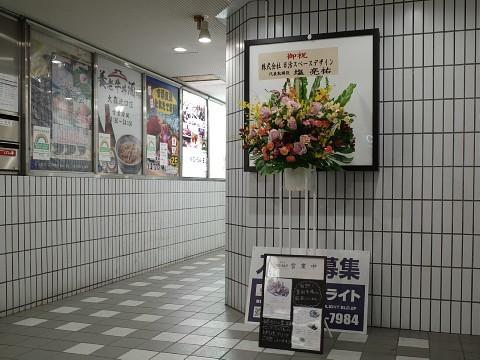 aomugimiso14.jpg