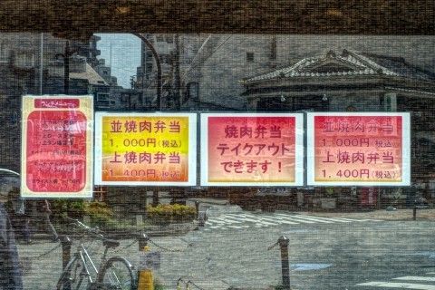 bentoshimadu02.jpg