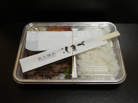 bentoshimadu03.jpg
