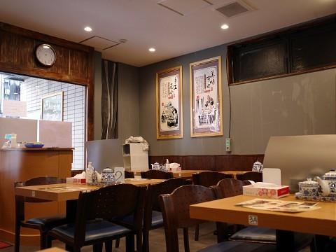 chisuigyubara02.jpg