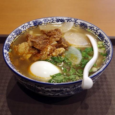 chisuigyubara03.jpg