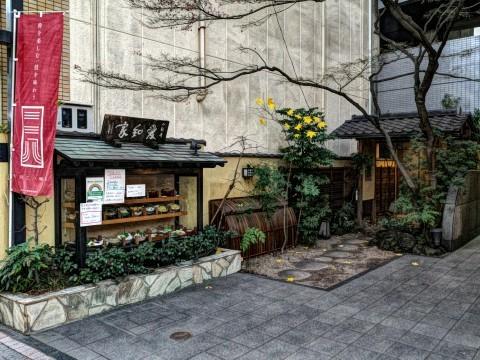 chisuigyubara12.jpg