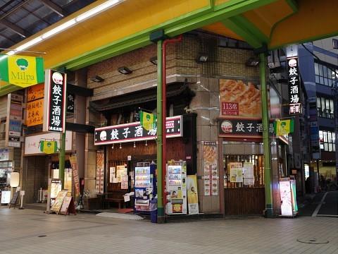 chisuigyubara14.jpg