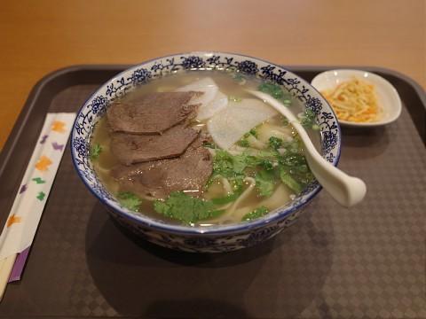 chisuiramen04.jpg