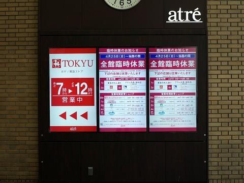 chisuiramen12.jpg