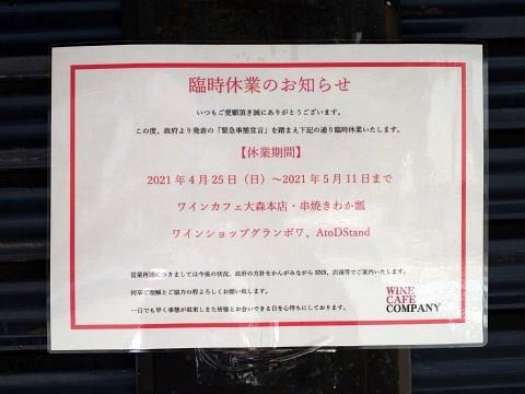 chisuiramen13.jpg